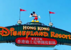 disneyland in hongkong